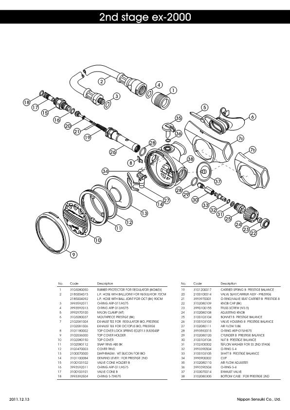 Apollo – EX-2000 – Second Stage Regulator – Schematics – 2011 – EN