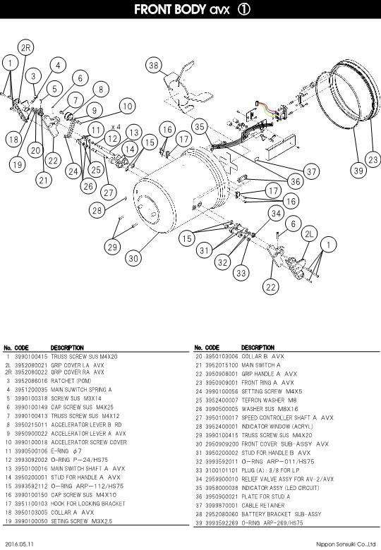 Apollo – AVX – Scooter – Schematic – 2016 – EN