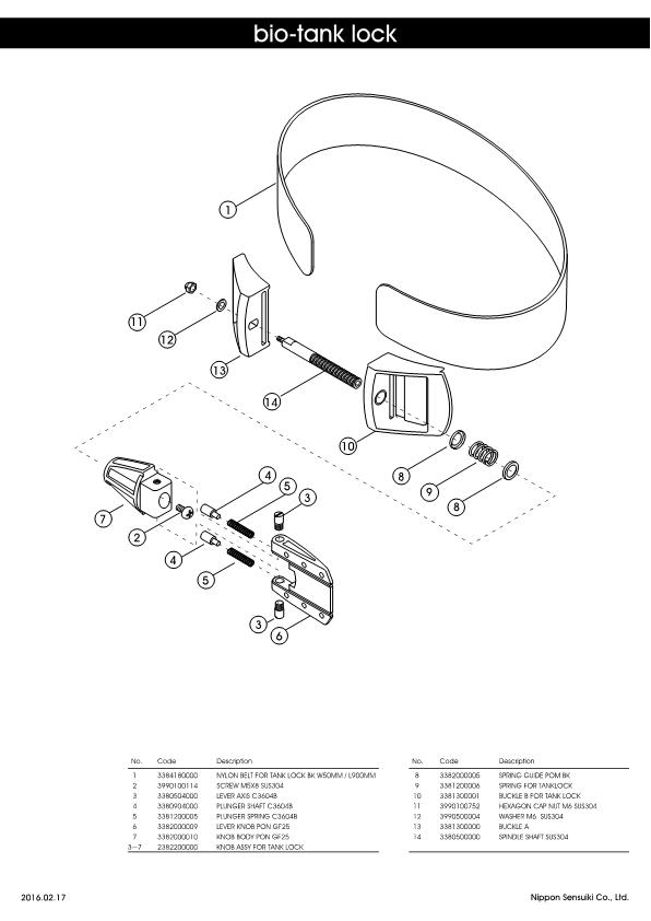 Apollo – Bio-Tank Lock – Hardware – Schematic – 2016 – EN