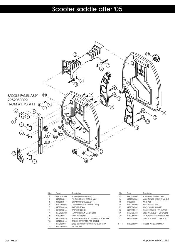 Apollo – Scooter saddle after 05 – Scooter – Schematic – 2011 – EN